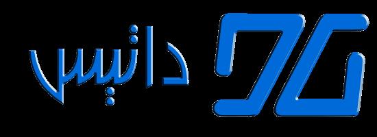 لوگوی داتیس
